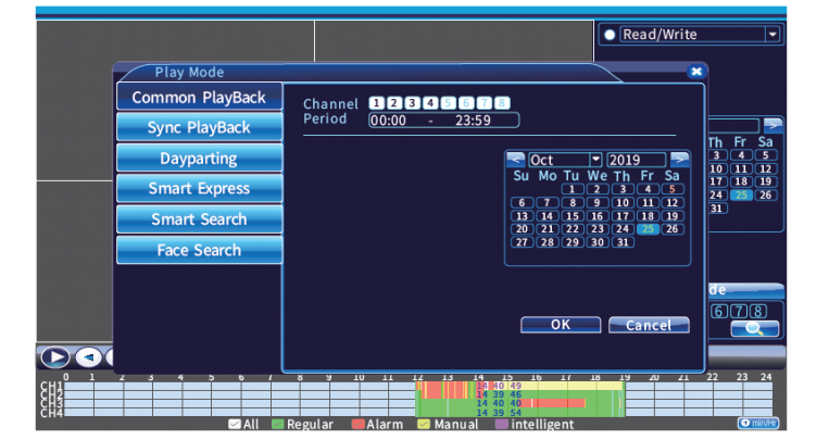Explanation of playback modes