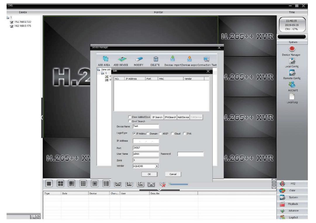 Remote View Via PC Client Software